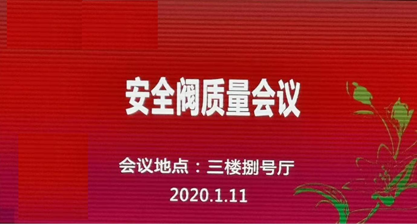 20200111091903_33819.jpg